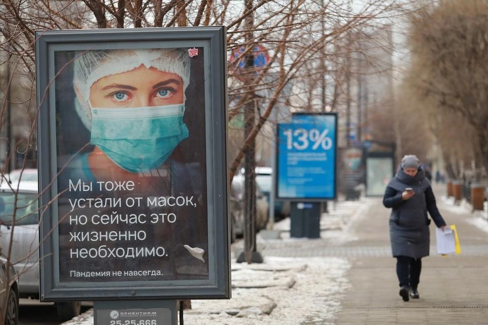 Ограничения в связи с коронавирусом в Красноярске-2021