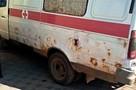 Минздрав ответил на видеообращение жителя Кубани о ржавой машине скорой