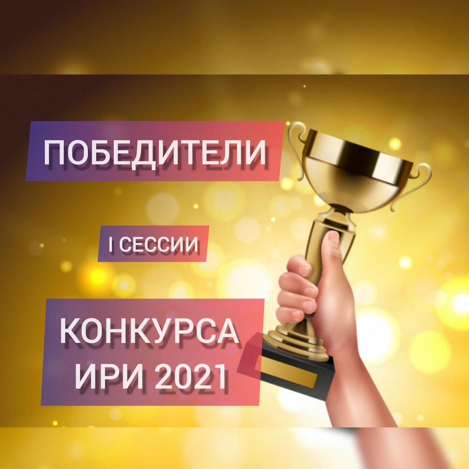 Два проекта «Комсомольской правды» победили в конкурсе Института развития интернета