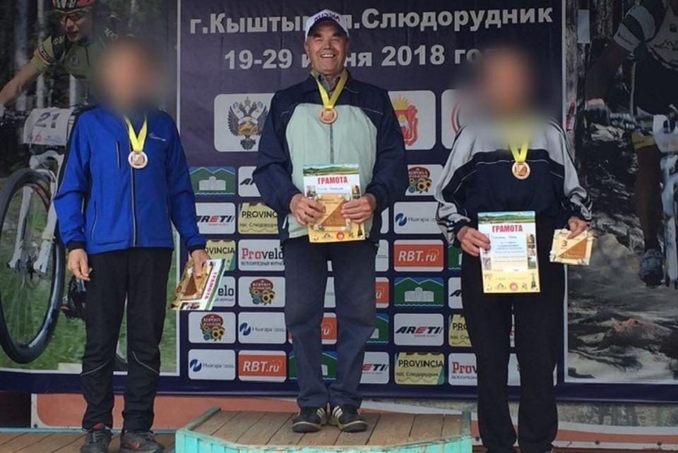 Вся жизнь Николая Ражева связана со спортом. Фото: предоставлено родственниками