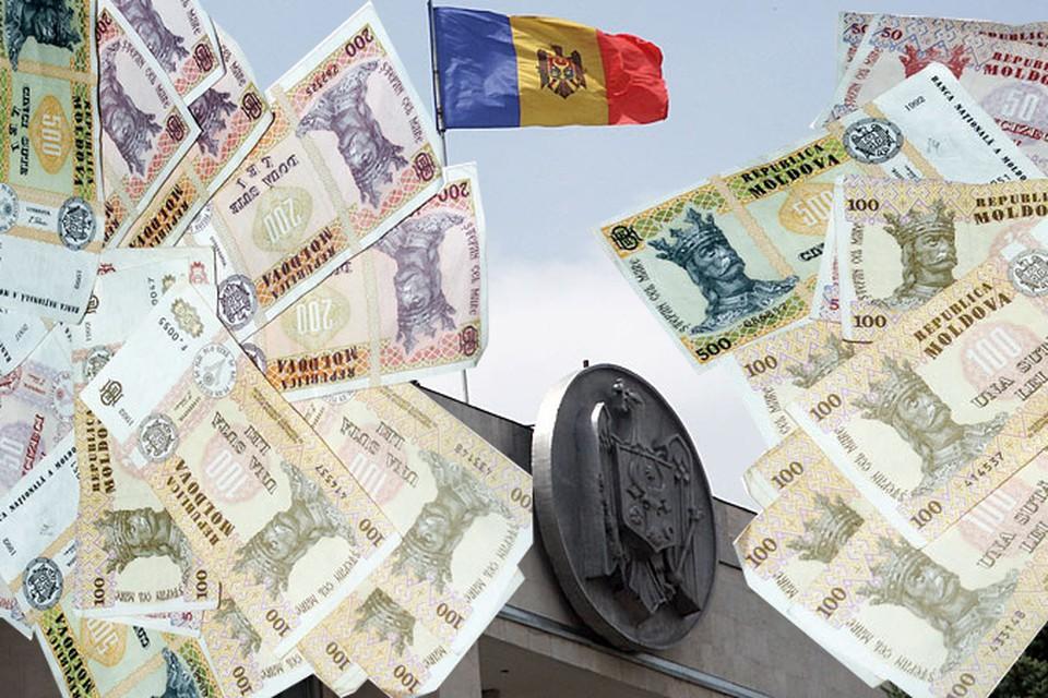 Кому я должен - всем прощаю? государственный долг Молдовы в январе вырос на пол-миллиарда леев