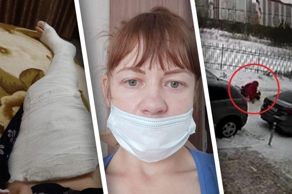 Наталья требовала арестовать обидчика, но суд дважды оставлял курьера на свободе. Фото: соцсети.