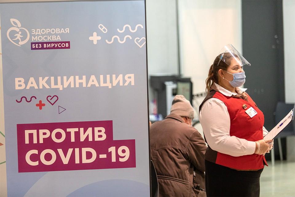 Прививку в торговых центрах можно сделать без записи – ежедневно с 10.00 до 21.00.