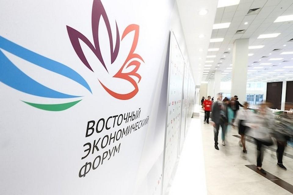 Фото: Денис Юнцев / Росконгресс