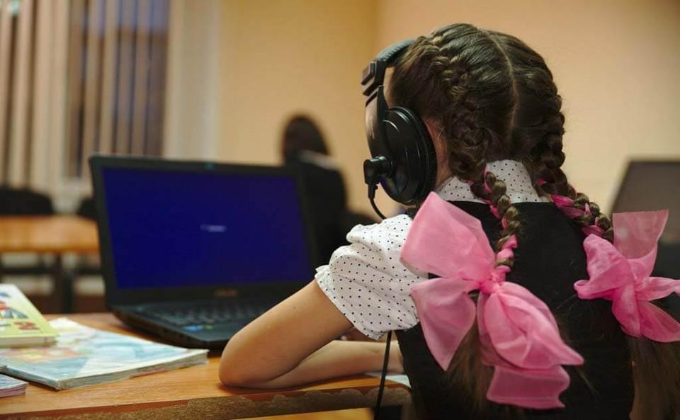 Наши дети хотят учиться, не выходя из дома (Фото: te-st.ru).