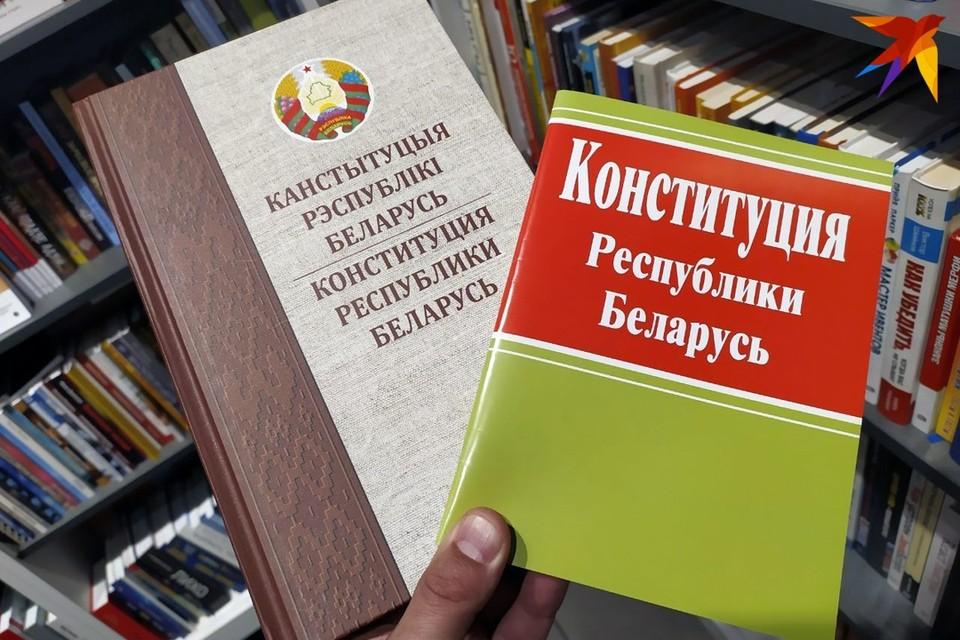 Назван состав конституционной комиссии.