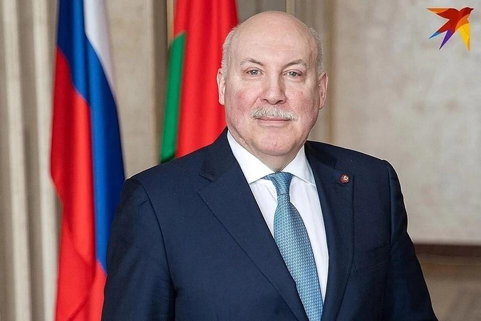 Дмитрий Мезенцев освобожден от должности посла России в Беларуси