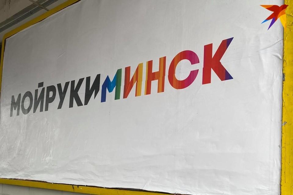 Актуальная статистика по коронавирусу в Беларуси на 20 марта