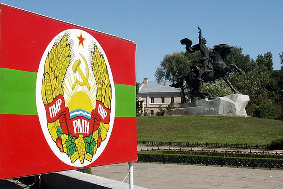 По мнению эксперта, Россия ни в коем случае не бросит Приднестровье.