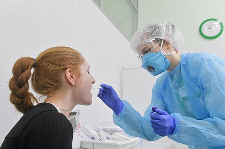 Если у вас все признаки коронавируса, сдайте тест!