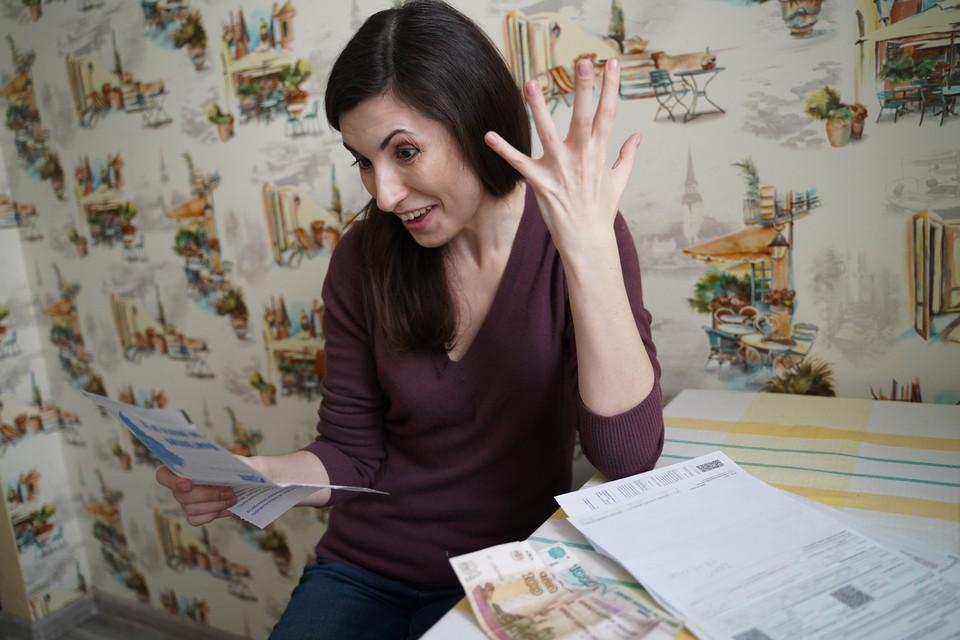 Челябинцев возмутили новые правила, особенно тех, кто привык оплачивать квитанции оффлайн.