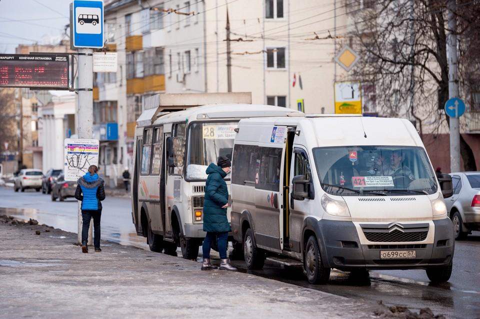 С 1 мая 2021 года в Орле проезд в общественном транспорте подорожает до 23 рублей