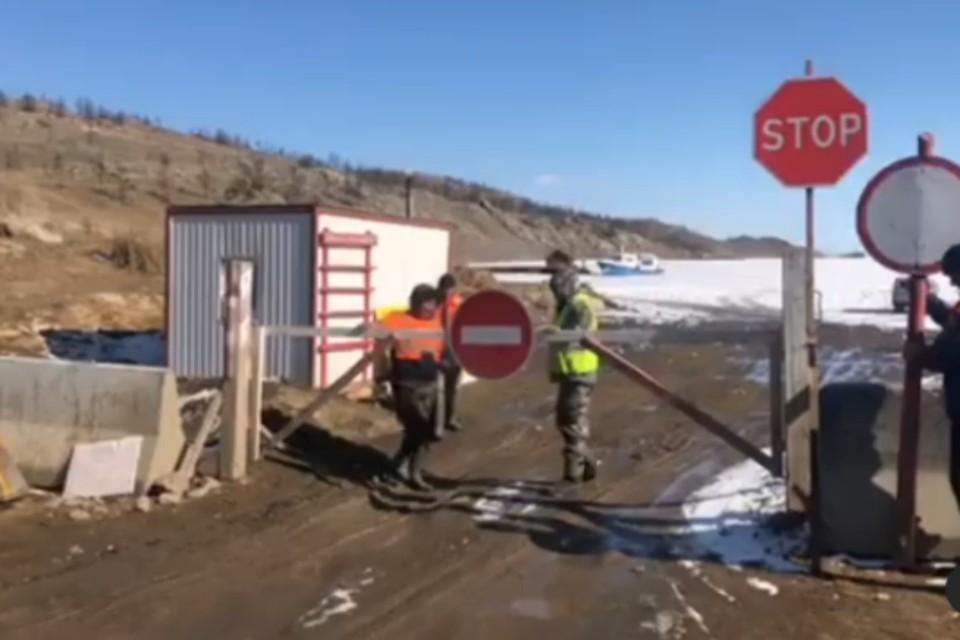 Ледовая переправа на Ольхон закрыта с 26 марта. Фото: ГУ МЧС России по Иркутской области.