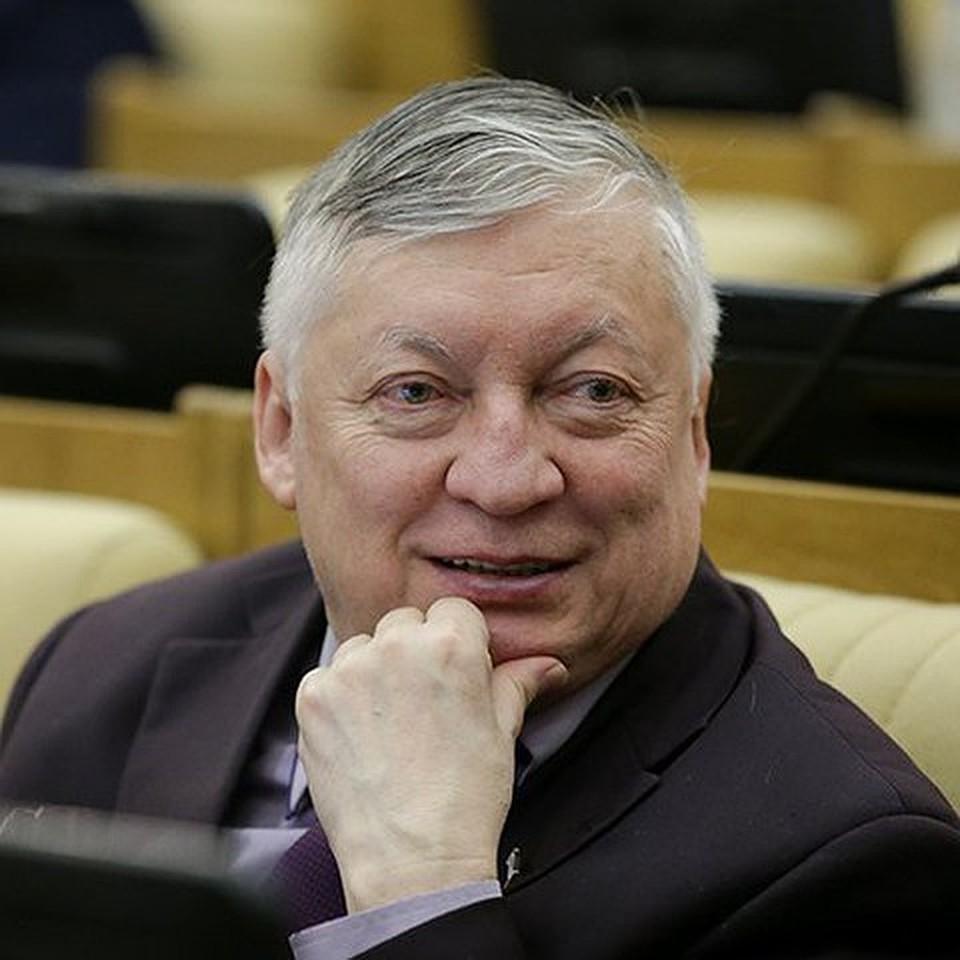 Советский и российский шахматист и политик Анатолий Карпов