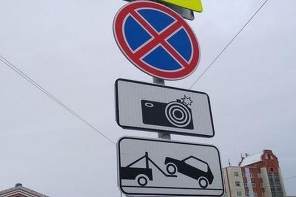 Участников дорожного движения просят с пониманием отнестись к новым ограничениям