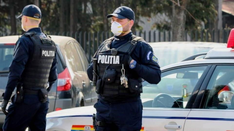 В Румынии вводится комендантский час (Фото: politics.md).
