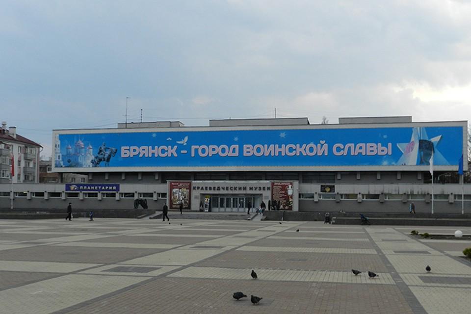 В преддверии своего 100-летия Брянский государственный краеведческий музей запускает акцию «Свидетели музейной истории».