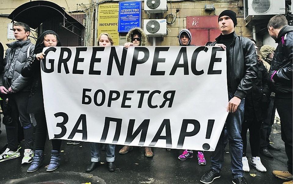 О реальных экологических угрозах России прозападные эко-организации предпочитают отмалчиваться. Фото: ITAR-TASS