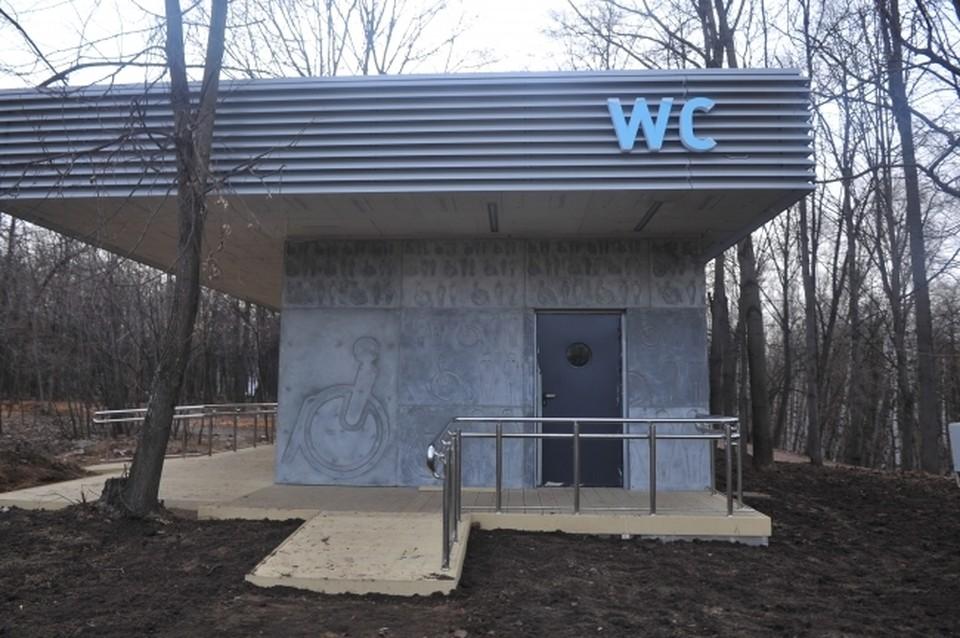 На всех открывшихся в Краснодаре бесплатных туалетах разместят заметные опознавательные знаки и информацию о времени работы