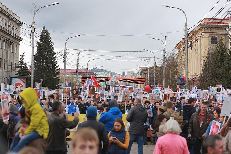 «Бессмертный полк» в Красноярском крае остается под вопросом
