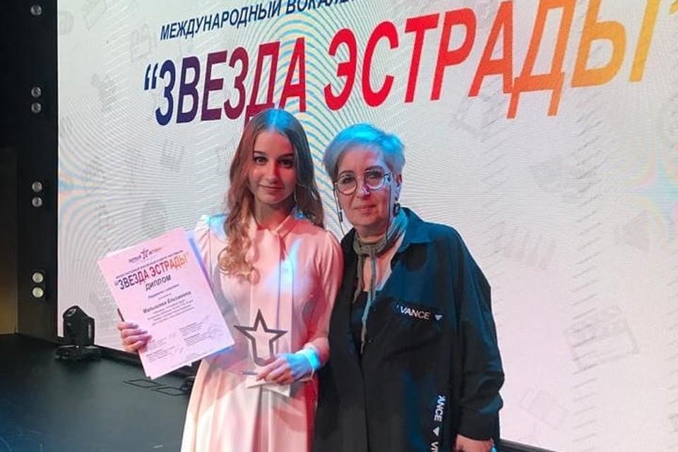 """Фото: vk.com, сообщество """"Унеча""""."""