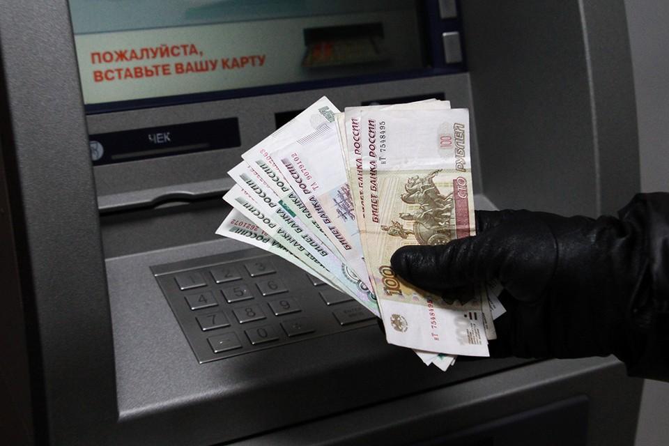 Бухгалтер из Усолья-Сибирского начислила мошенникам 150 тысяч рублей