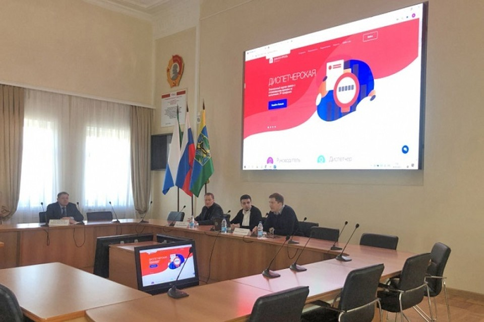 В Комсомольске запустят цифровой сервис «Дом.Контроль»