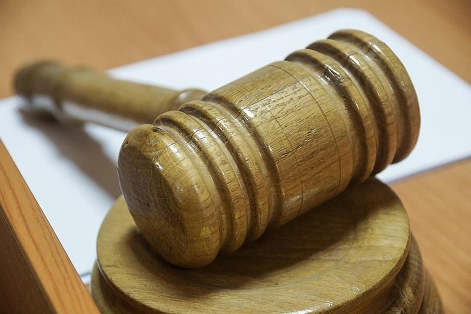 В Подмосковье осудят мошенников, похитивших 9 млн рублей