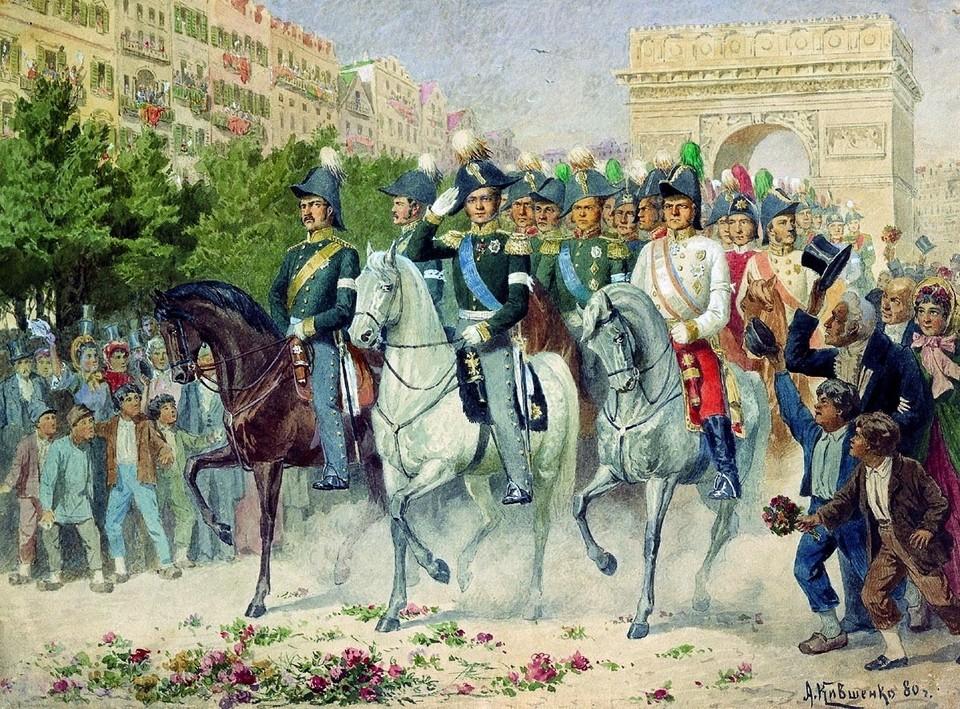А. Кившенко. Вступление русских войск в Париж
