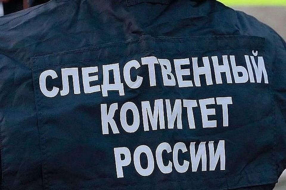 Депутату предъявили обвинение