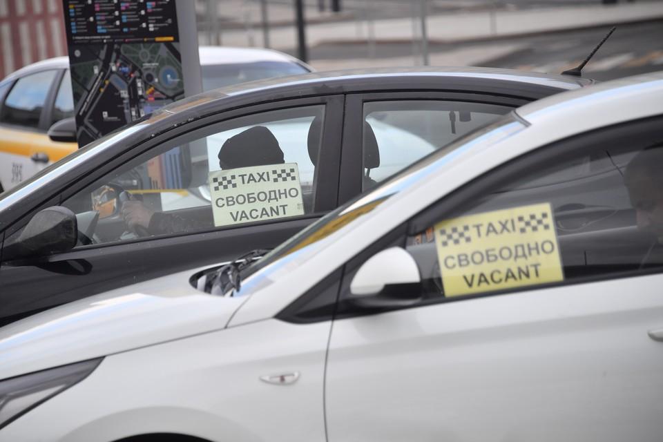 """Телефоны для заказа такси """"Везет"""" остались те же"""