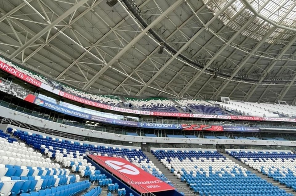 У главного спортивного объекта Самарской области новое имя