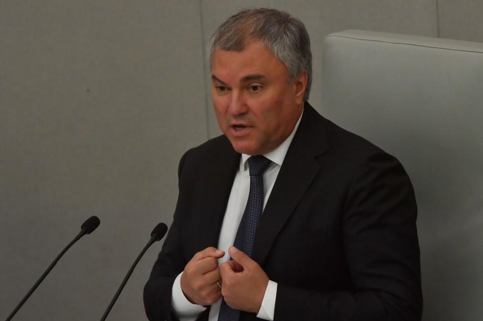 Володин призвал исключить Украину из Совета Европы после гибели ребенка в Донецке