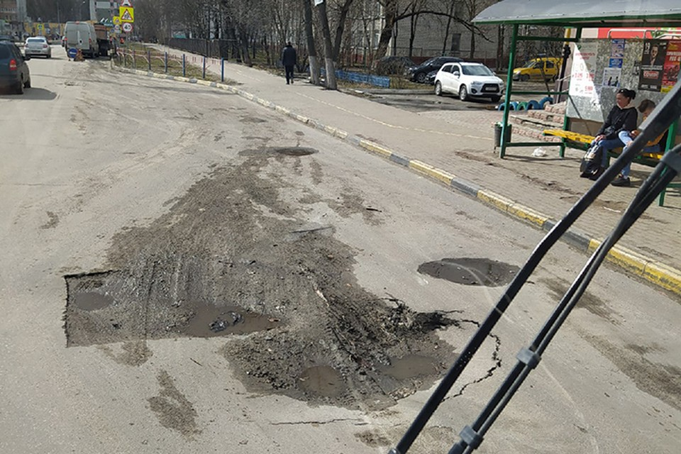 """Фото: """"Типичный Брянск""""."""