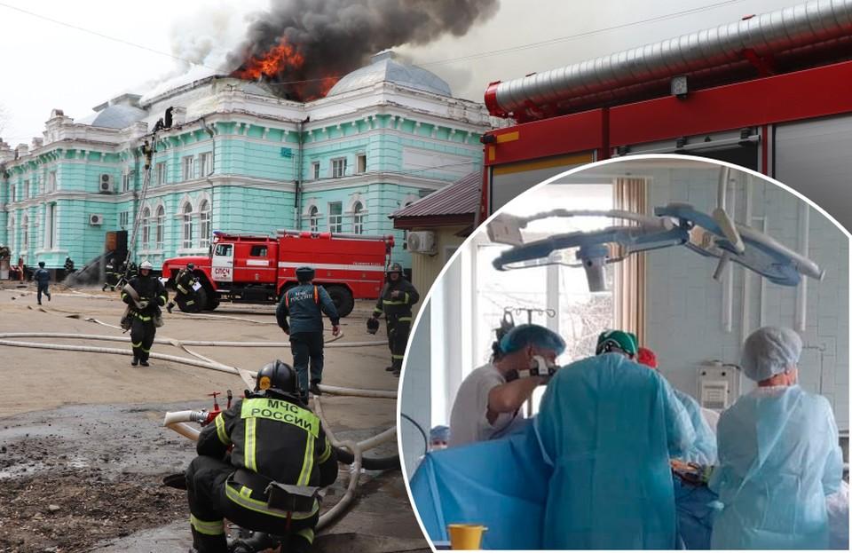 Кадры со страшного пожара в Благовещенске облетели всю Россию. Фото: ГУ МЧС по Амурской области