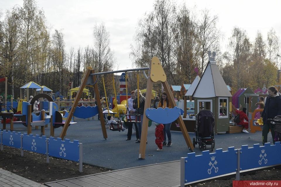 Фото администрации города Владимира.