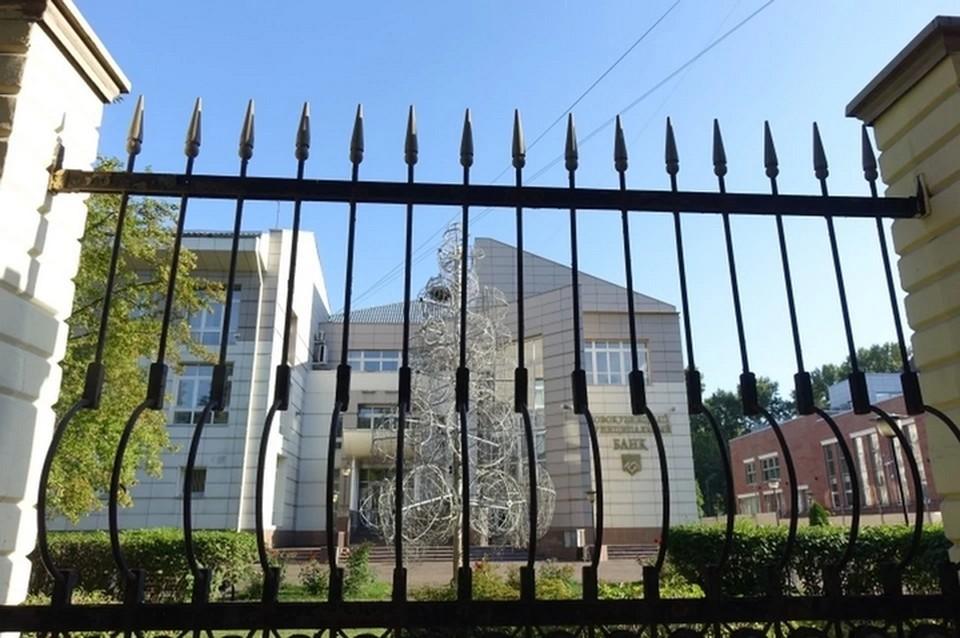 Здание Новокузнецкого муниципального банка продают за 297 миллионов рублей