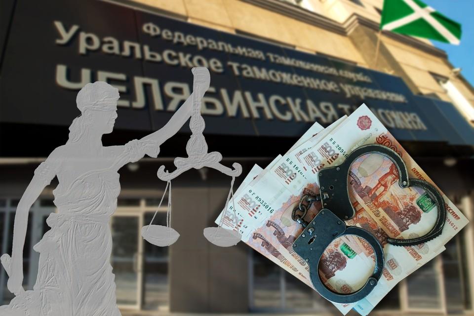 Бизнесмен из Кыргызстана пытался дать взятку, чтобы ему вернули задержанные грузовики с обувью. Фото: Челябинская таможня