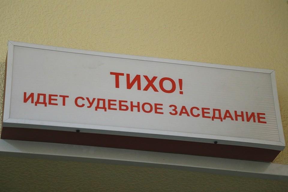 В Красноярске в СИЗО перевели подозреваемого по делу о мошенничестве с медицинским оборудованием