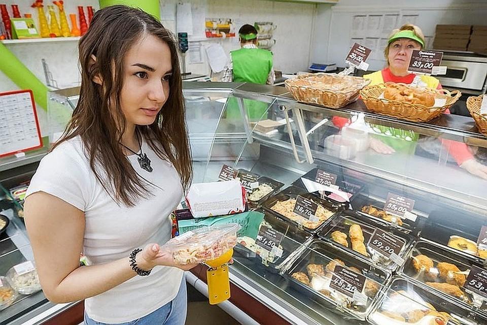 Эксперты рассказали, что спрос на полезную еду растет.