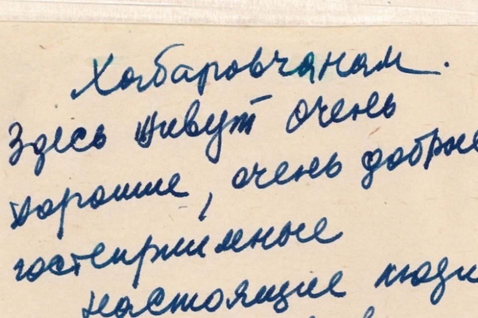 Ко Дню космонавтики готовятся школьники Хабаровского края