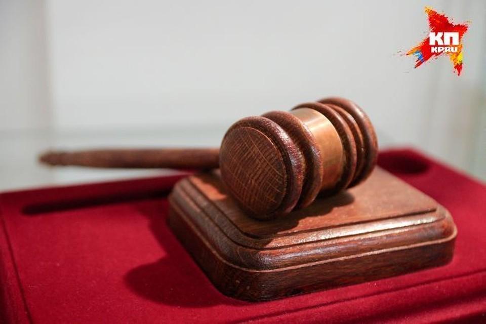 Суд отклонил требование прокуроров.