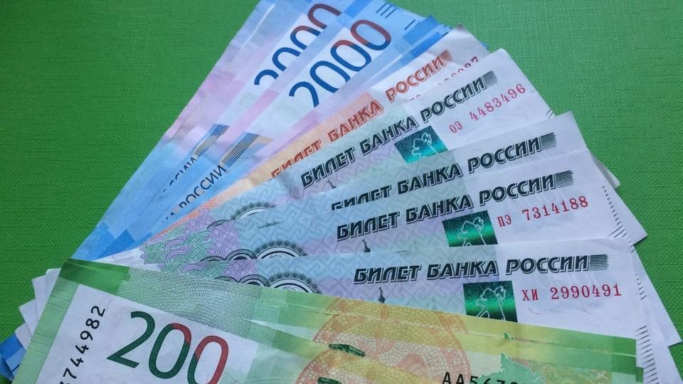 Астраханский ветинспектор заплатит штраф в размере 25 тысяч рублей за служебный подлог