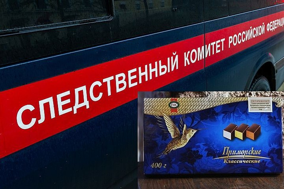 Следственный комитет возбудил уголовное дело из-за неуплаты налогов. Фото: Олег Золото/Анастасия Мельникова