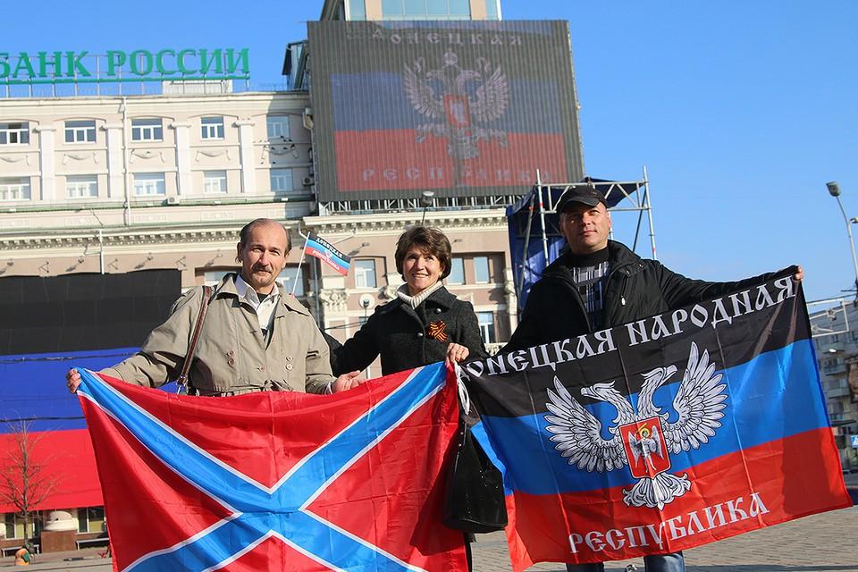 2014 год. В Донецке празднуют День флага ДНР.
