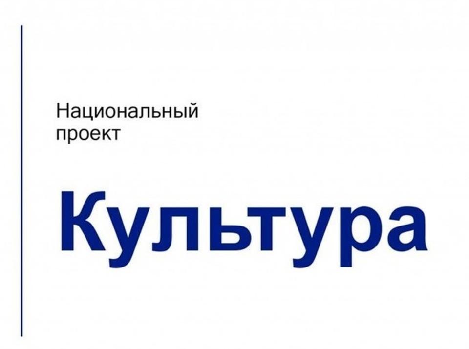 В Астраханской области капитально отремонтируют Камзякскую школу искусств до конца лета