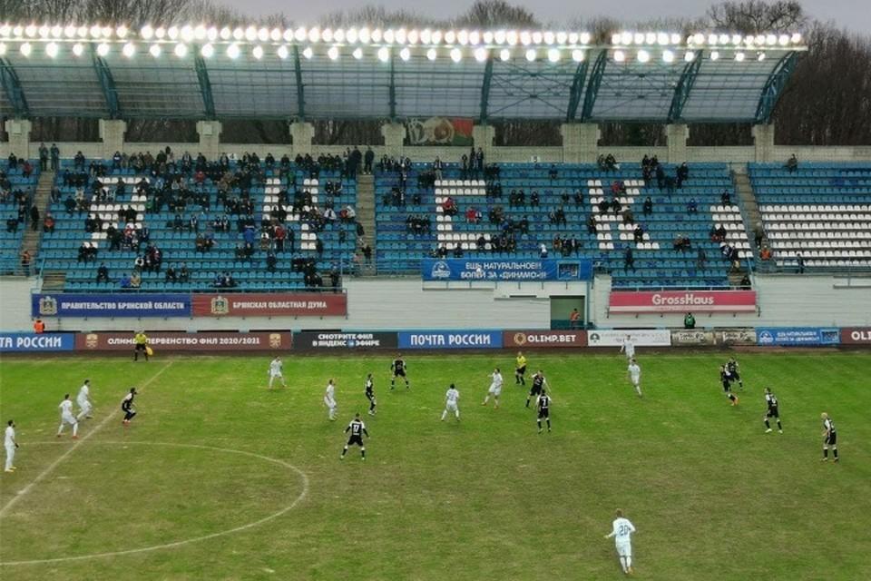 Футболисты брянского «Динамо» на своем поле проиграли московскому «Торпедо».