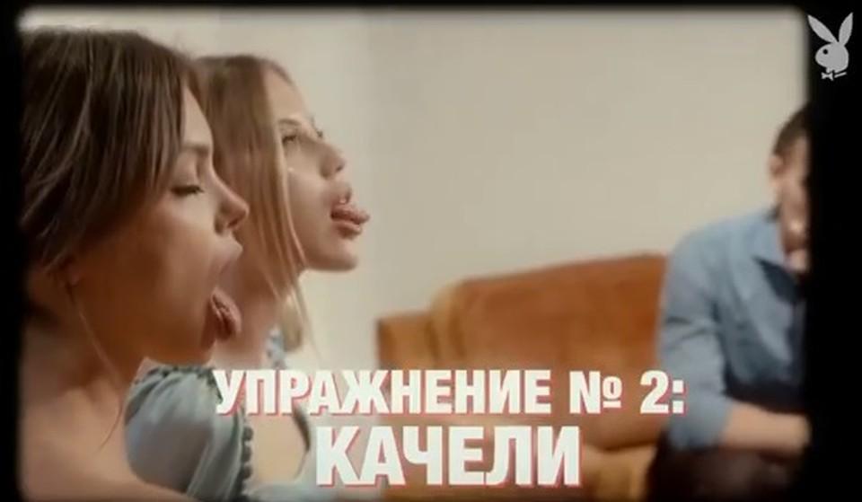 Кадр из обучающего видео на странице в FB Кирилла Лопаткина