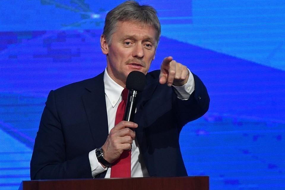 Песков заявил о готовности России к худшим сценариям развития отношений с США
