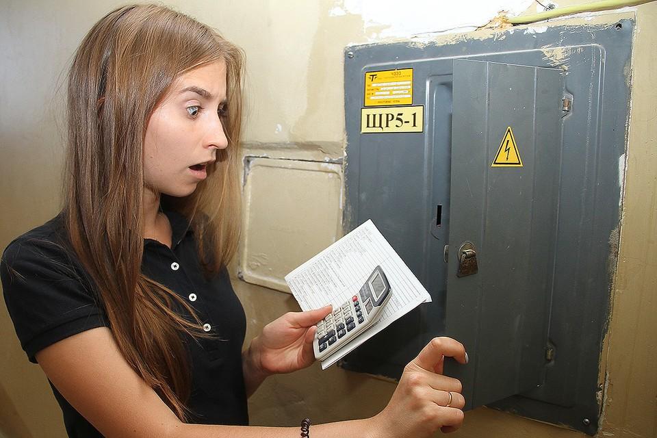 Новая система субсидирования может вылиться в резкое повышение тарифов на электроэнергию для всех россиян.